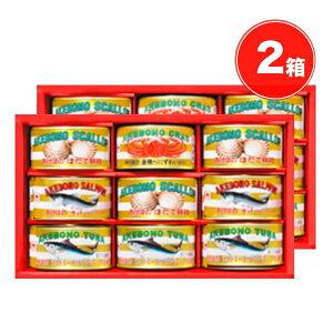 【アウトレット 2箱】マルハニチロ 水産缶詰詰合せ KS-100R×2箱 送料無料