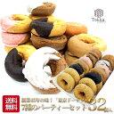 Fk donut32