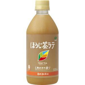 【まとめ買い】伊藤園 TEAs'TEAほうじ茶ラテ PET 500ml【×48本セット】
