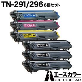 A'CE COLLAR(エースカラー)TN-291 TN-296 6個セット(4色+ブラック2個) brother(ブラザー) 互換トナーカートリッジ 製品保証付き!HL-3140CW HL-3170CDW MFC-9340CDW DCP-9020CDW 対応