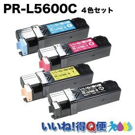 いいね!得Q便 プリンター本体保証付き! PR-L5600C 4色セット 大容量 NEC 互換トナーカートリッジ PRL5600C シアン マゼンタ イエロー ブラック MultiWriter 5600C 5650C 5650F対応 汎用トナー