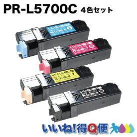 いいね!得Q便 NEC PR-L5700C 4色セット 大容量 互換トナーカートリッジ シアン マゼンタ イエロー ブラック MultiWriter 5700C 5750C 汎用トナー