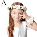 「送料無料」お姫様 フラワーティアラ 結婚式 ヘアアクセサリー 子供服 キッズ フォーマル 発表会 女の子用 子供 ドレ…