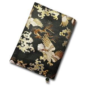 B7ファイル 鷹(黒) システム 手帳 和 小物 文具 ノート ブックカバー スケジュール 手帳 [メール便送料無料/代引不可]