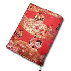 B7ファイル 犬張子に手毬(赤) システム 手帳 和 小物 文具 ノート ブックカバー スケジュール 手帳 [メール便送料無料/代引不可]