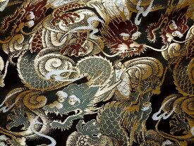 金襴生地 京都西陣織 闘龍 (黒) 10cm単位 切り売り よさこい 龍柄 金襴布 金襴 布 和柄 生地 はぎれ 通販 和柄生地 きんらん 金らん 和風 布地