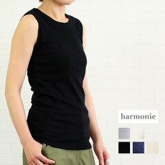 アルモニ/harmonie/トップス/タンクトップ/インナー/綿100%/オーガニックコットン/無地/ノースリ/クルーネック/日本製/フリー/全5色/8840175