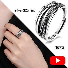 シルバー925 リング 指輪 レディース ニコちゃん 笑顔 ファッションリング ユニークデザイン 大きめ オープンリング トリニティリング チャームリング
