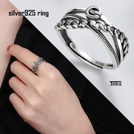 シルバー925 リング 指輪 レディース 喜平チェーン ファッションリング 大きめ 幅広 幅太 ワイド 重ね付け オープンリング トリニティリング チャームリング