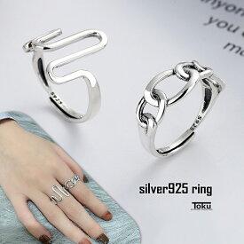 指輪 リング 太め レディース シルバー925 ファッションリング ユニークデザイン 大きめ オープンリング トリニティリング チャームリング シンプル