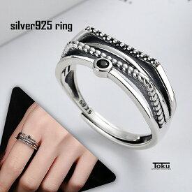 シルバー925 リング 指輪 レディース ロープチェーン ファッションリング ユニークデザイン 大きめ 幅広 幅太 ワイド 重ね付け フリーサイズ トリニティリング