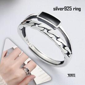 シルバー925 リング 指輪 レディース メンズ 喜平チェーン デザインリング ファッションリング ユニークデザイン かわいい フリーサイズ チャームリング