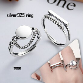 シルバー925 リング 指輪 レディース サークル 喜平チェーン ロープチェーン ファッションリング ユニークデザイン 大きめ 幅広 幅太 ワイド フリーサイズ