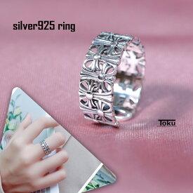 シルバー925 オープンリング リング 指輪 レディース メンズ クロス 十字架 銀 ファッションリング 重ね付け フリーサイズ シンプル 大きめ 幅広 幅太 ワイド