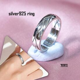 シルバー925 オープンリング リング 指輪 レディース 銀 ファッションリング 重ね付け フリーサイズ シンプル 金属アレルギー 人気 流行 かわいい