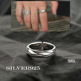 シルバー925 オープンリング リング 指輪 メンズ 銀 ファッションリング 重ね付け フリーサイズ シンプル 金属アレルギー 人気 流行 おしゃれ