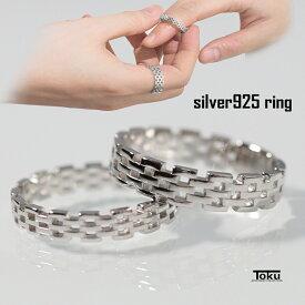 ペアリング カップル 2個セット オープンリング リング 指輪 レディース メンズ シルバー925銀 ファッションリング フリーサイズ かわいい おしゃれ