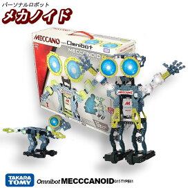Omnibot Meccanoid(メカノイド) G15 TYPE61