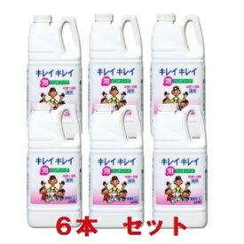【業務用】キレイキレイ薬用泡ハンドソープ シトラスフルティー 2L×6個入り