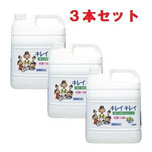 【業務用】キレイキレイ薬用ハンドソープ  シトラスフルティー 4L×3個入り