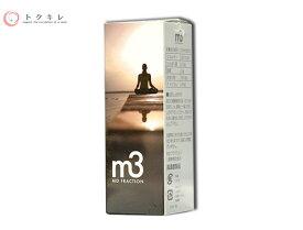 【ワケあり】M3 / エムスリー MD-フラクション(マイタケエキス加工食品) 30ml セール