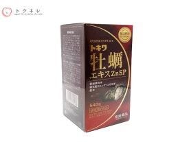 常盤薬品 トキワ牡蠣エキス ZnSP 540粒