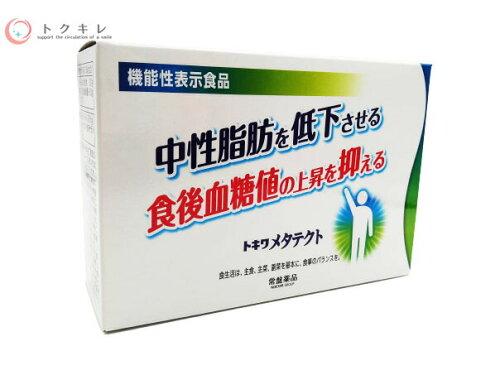 常盤薬品 トキワ メタテクト 120粒×3個入(DHA・EPA、サラシノール配合)