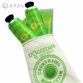ロクシタン シア ハンドクリーム シア リップバーム ゼスティライム セット 【 L'OCCITANE Shea Hand Cream Sea Lip Balm Zesty Lime Set 】