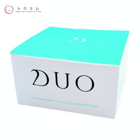 デュオ ザ 薬用クレンジングバーム バリア 90g 【 DUO the medicated cleansing balm BARRIER 】