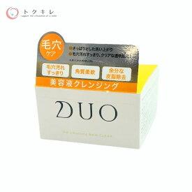 デュオ ザ クレンジングバーム クリア 90g【 DUO the cleansing balm CLEAR 】
