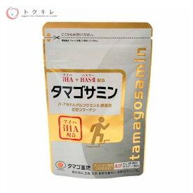 ファーマフーズ タマゴサミン 90粒 【 Pharma Foods Tamagosamin 】