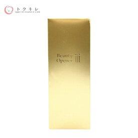 オージオ ビューティーオープナージェル チューブタイプ 50g 【 OZIO Beauty Opener Gel Tube Type 】