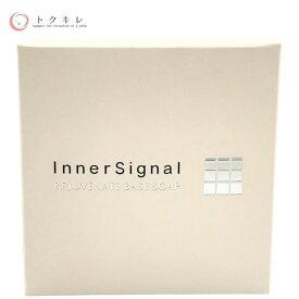 大塚製薬 インナーシグナル リジュブネイト ベースソープb 60g 【InnerSignal REJUVENATE BASE SOAP】