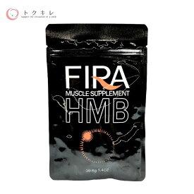ブラッシュ ファイラマッスルサプリ HMB 120粒入 【Vrush FIRA MUSCLE SUPPLEMENT HMB】インディアンデーツ プロテイン 必須アミノ酸