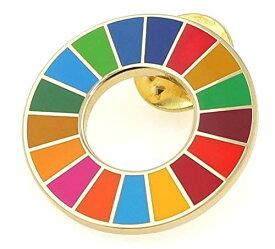 SDGs バッジ ピンバッチ バッヂ「国連公式最新仕様」留め具 金色 疑似七宝 エスディージーズ (1個)