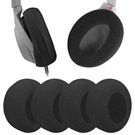 Geekia ヘッドホンカバー ニット防塵 洗える 弾性 (8cm - 11cm) 中型や大型ヘッドホン用 イヤーパッドカバー (2ペア) ブラック