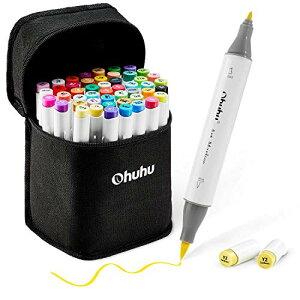 Ohuhu イラストマーカー 筆・細字 48色 ブレンダーペン付き マーカーペン ふでタイプ 両用 鮮やか 手帳 イラスト 色塗り 塗る絵 カー