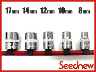 "Seednew3/8""(9.5mm)ソケットレンチ(6角)5個セット"