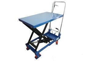 高品質 油圧式 折りたたみ式 リフトテーブル 昇降台車 台車 積載能力 150kg