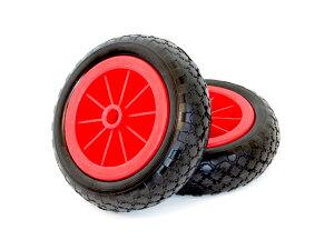 ノーパンクタイヤ・交換用・直径25cm・2個セット