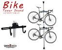 バイクタワー 自転車スタンド ディスプレイスタンド