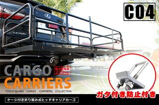 折り畳み式ケージ付きヒッチキャリアカーゴC04