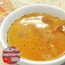 送料無料 完熟トマトオニオンスープ 120g ※とまと、トマト、たまねぎ、玉ねぎ、タマネギ、スープ、粉末スープ、メ…