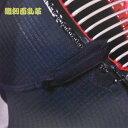 武道 小物 面用乳革【織刺乳革】短(30cm)2本組※3組以上は370円のレターパック