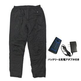 充電式パンツ 電熱パンツ usb バッテリー ヒーター 内蔵型 ズボン バイク ツーリング ヒートパンツ あったか 屋外 アウトドア スノボ スキー