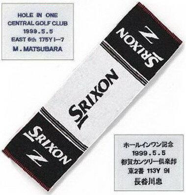 【楽ギフ_名入れ】 【オウンネームが刺繍で入る】 スリクソン/SRIXON スポーツタオル 30本