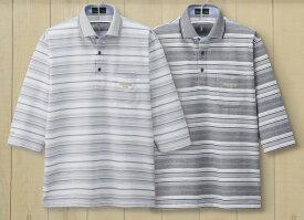 HuntingtonClub/ハンティントンクラブ  吸汗・速乾パネルボーダー7分袖ポロシャツ2色組 317-4805