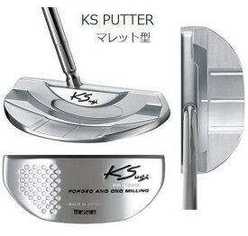 KS PUTTER/ KSパター マレット型 KS-163M