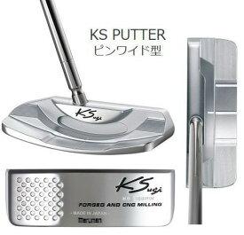 KS PUTTER/ KSパター ピン型ワイド KS-162PW