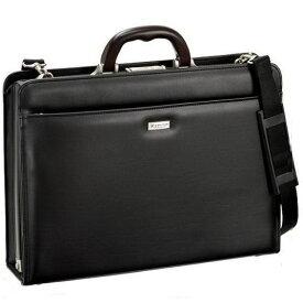 J.C HAMILTON/ジェィシーハミルトン ビジネスバッグ ダレスバッグ 【B4ファイル収納】【平野鞄】 22308